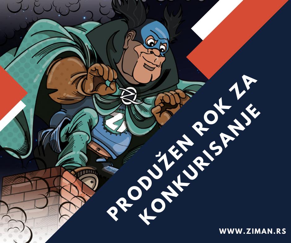 ziman_konkurs_2020